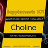 TOP 10 CHOLINE PRODUCTS